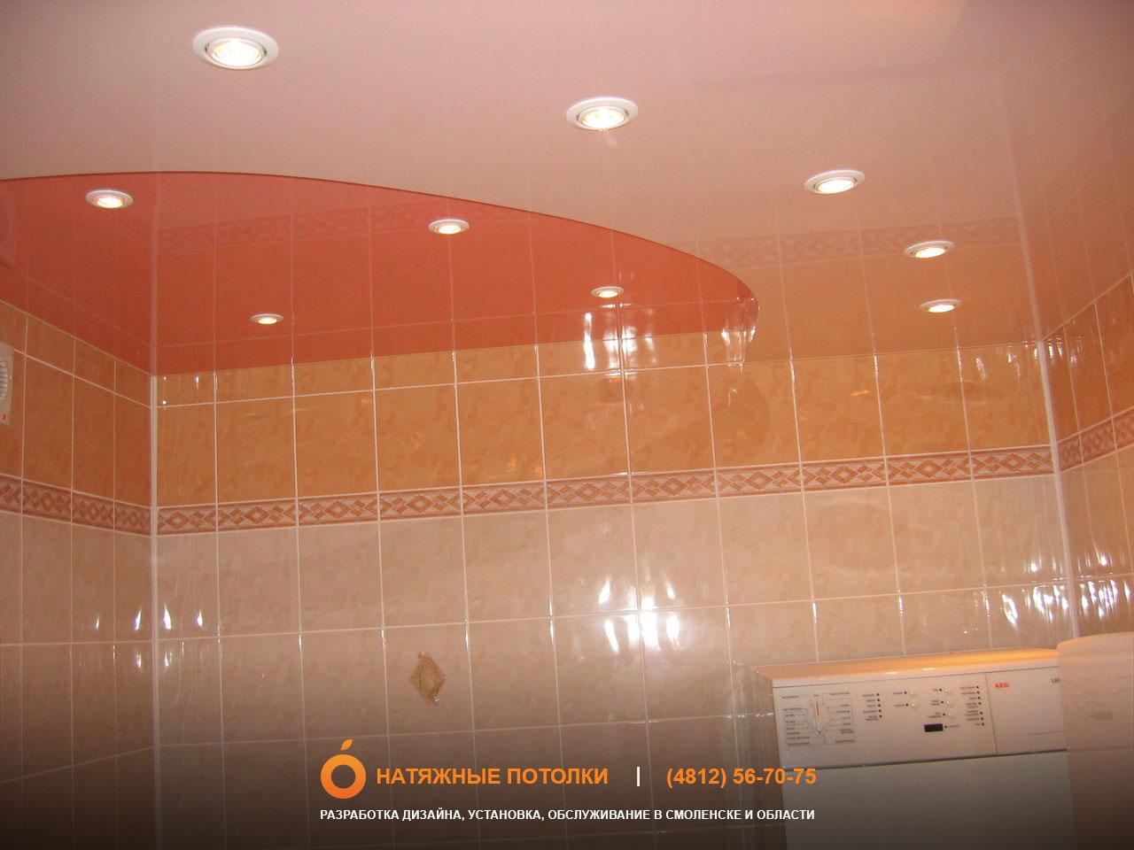 Освещение ванной комнаты 3 кв м с натяжным потолком пвх фото и схема
