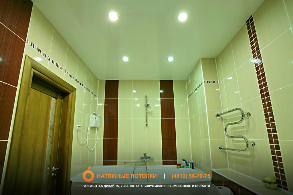 Фото дизайн натяжного потолка для ванной комнаты